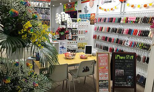 アリマス本舗十条店 店舗内画像
