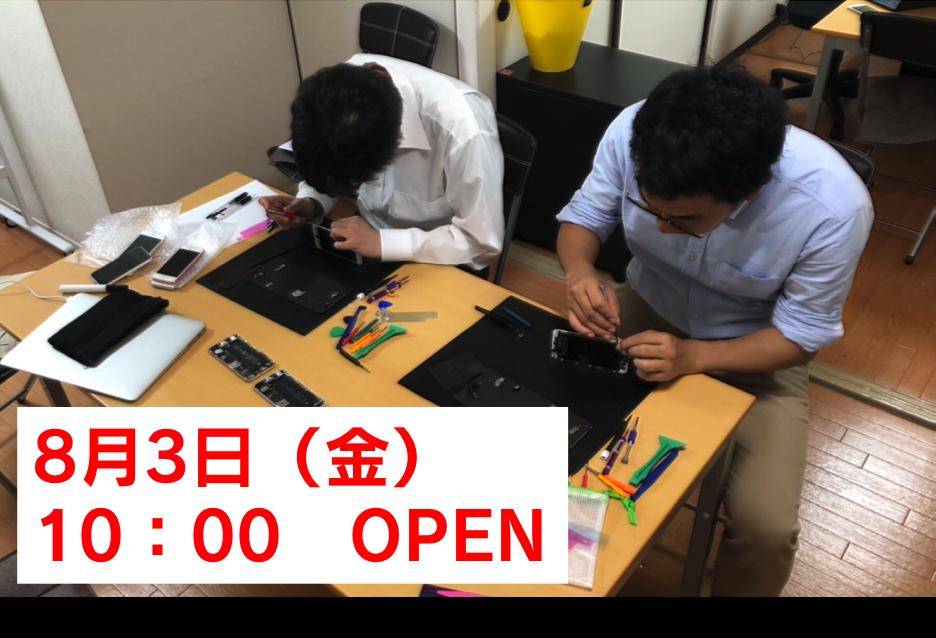 アリマス本舗新大阪店 店舗内画像