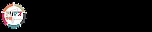 higashitotsuka
